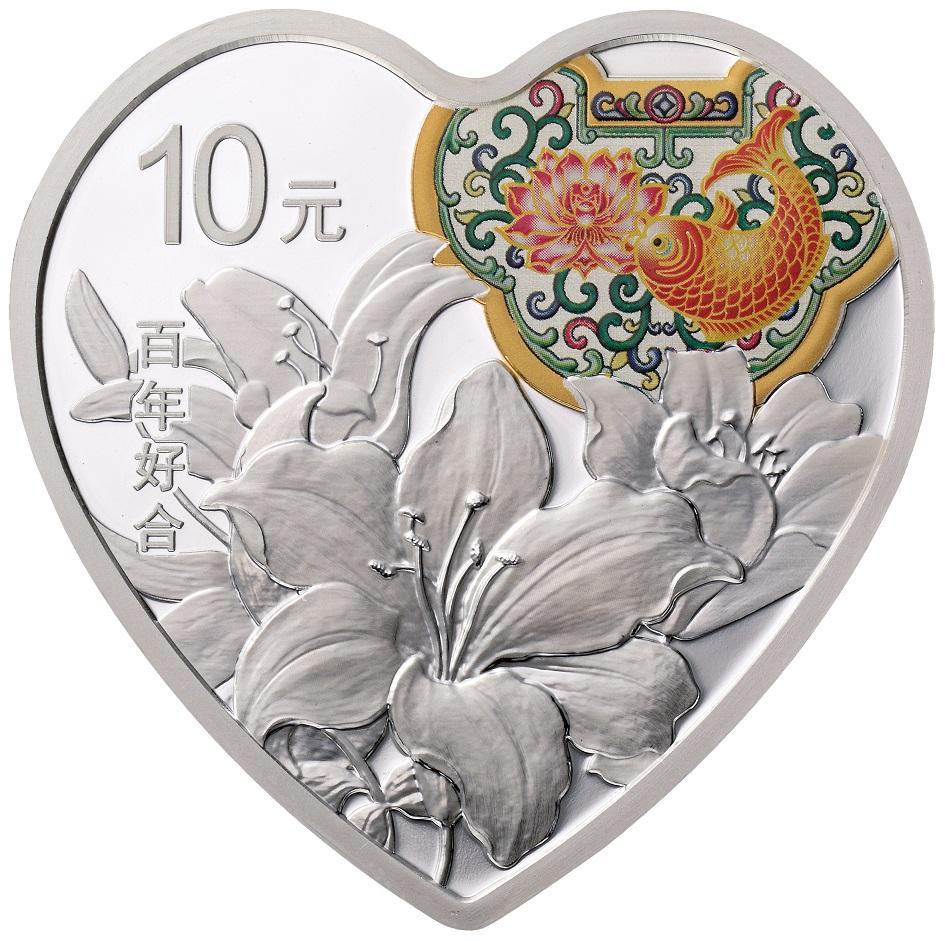 CN 10 Yuan 2020