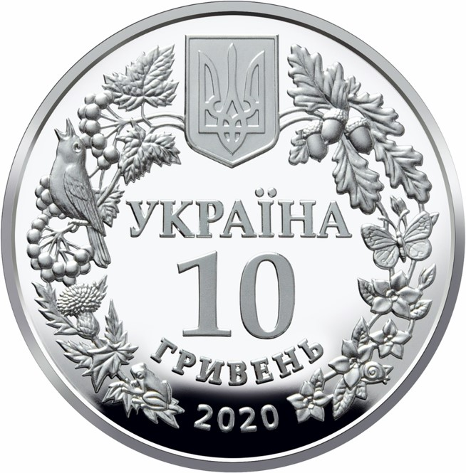 UA 10 Hryvnias 2020 National Bank of Ukraine's logo
