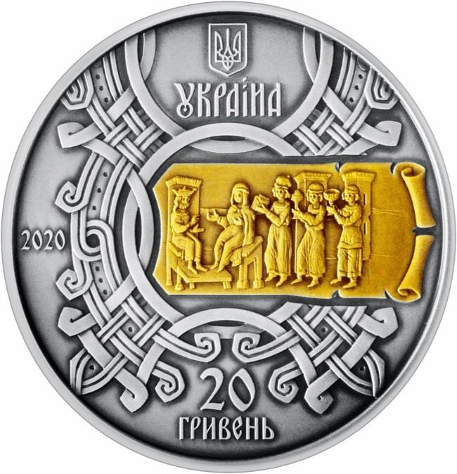 UA 20 Hryvnias 2020 National Bank of Ukraine's logo