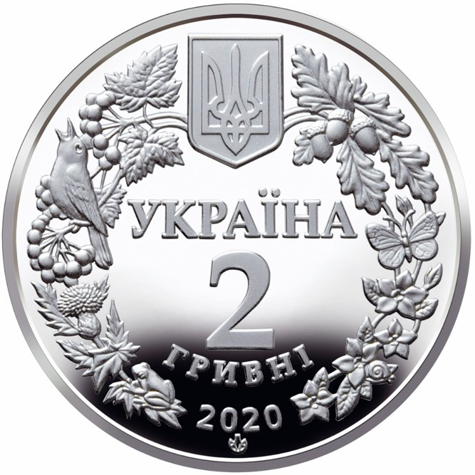 UA 2 Hryvnias 2020 National Bank of Ukraine's logo