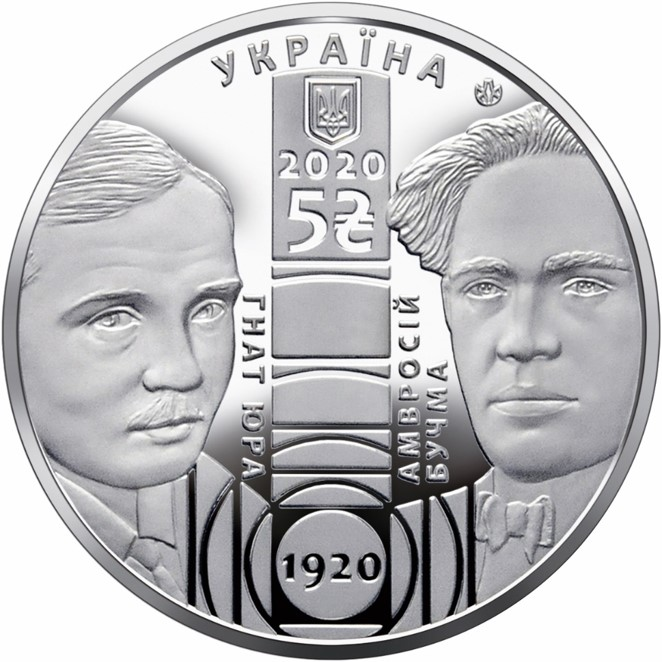 UA 5 Hryvnias 2020 National Bank of Ukraine's logo