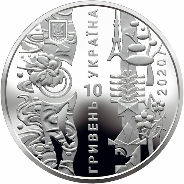 UA 10 Hryvnias 2020 National Bank of Ukraine logo