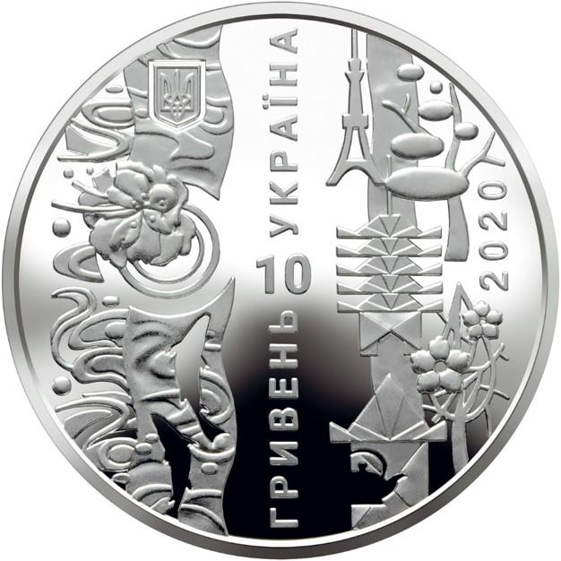 UA 10 Hryvnias 2020 National Bank of Ukraine logo