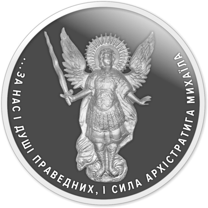 UA 1 Hryvnia 2020 National Bank of Ukraine logo