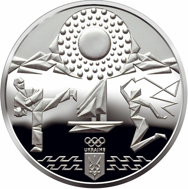 UA 2 Hryvnias 2020 National Bank of Ukraine logo