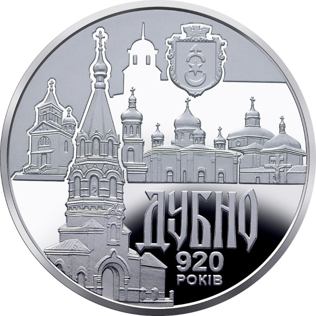 UA 5 Hryvnias 2020 National Bank of Ukraine logo