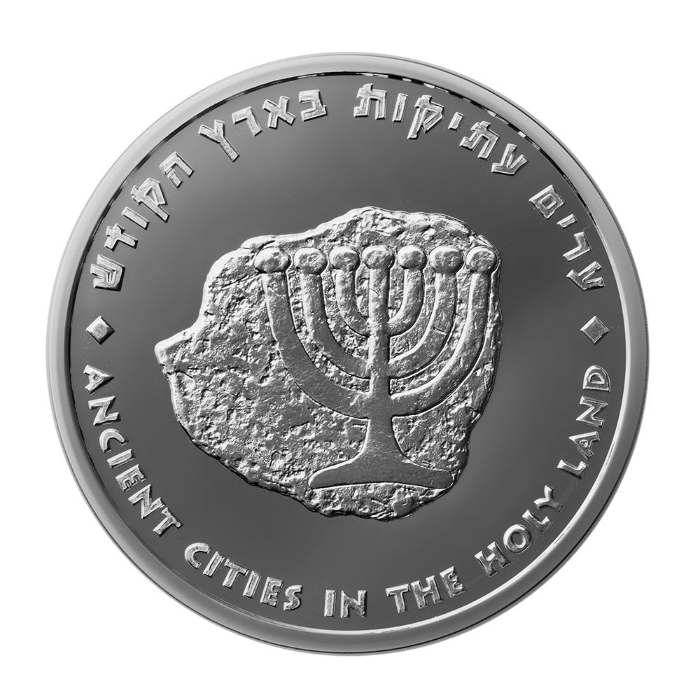 IL Medal 2020