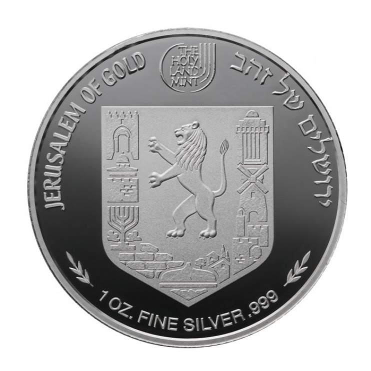 IL Medal 2020 The Holy Land Mint logo