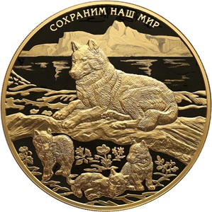 RU 10000 Rubles 2020 Saint Petersburg Mint logo