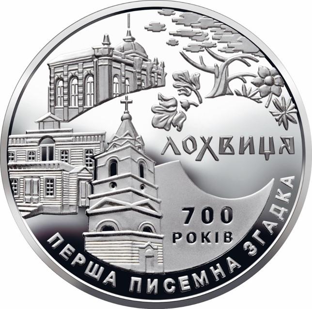 UA 5 Hryvnias 2020 National Bank of Ukraine logo