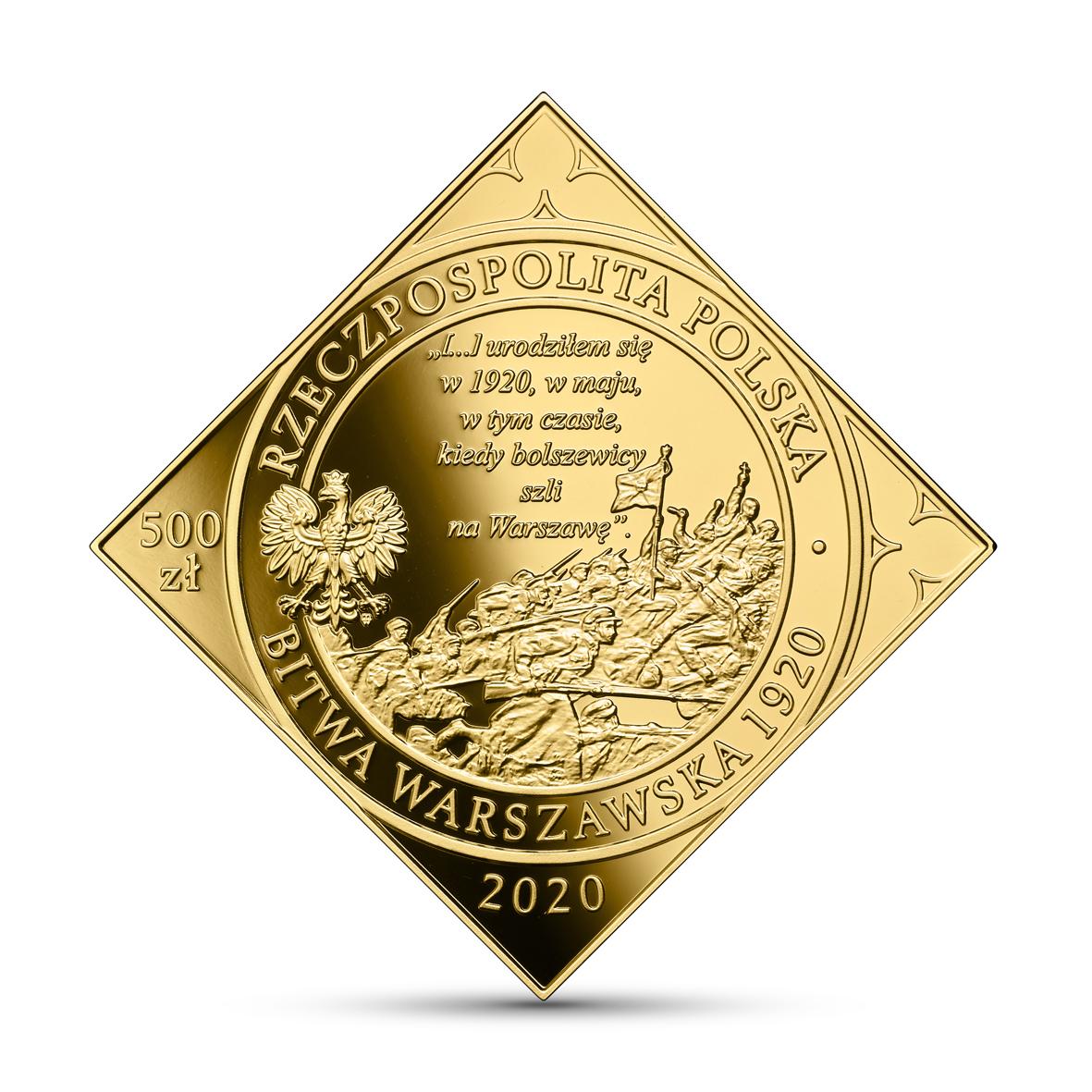 PL 500 Zloty 2020 Monogram MW