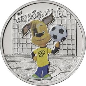 RU 25 Rubles 2020 Moscow Mint logo