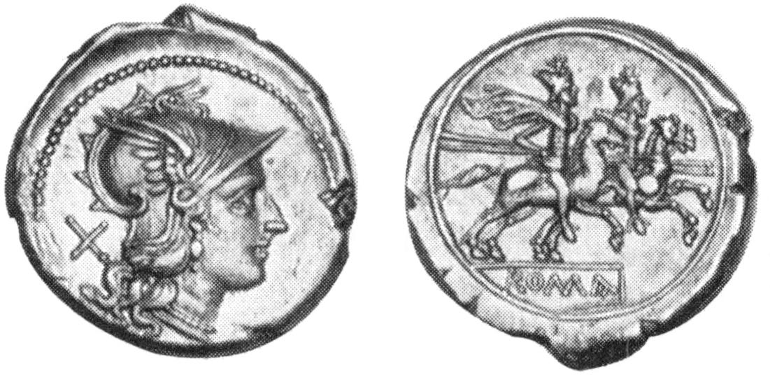 RR Denar 157