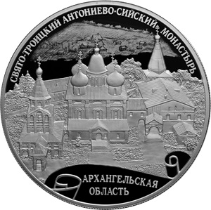 RU 25 Rubles 2020 Saint Petersburg Mint logo