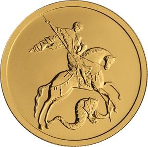 RU 50 Rubles 2020 Moscow Mint logo