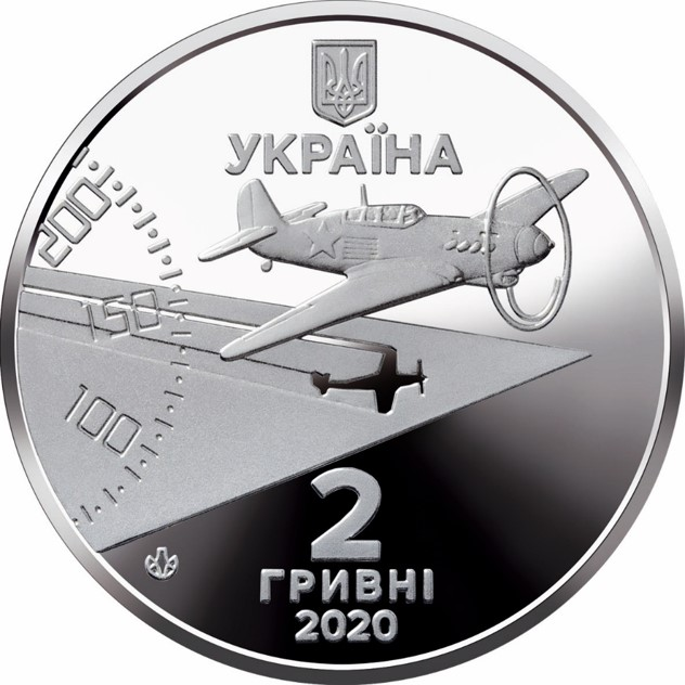 UA 2 Hryvnias 2020 National Bank of Ukraine logo