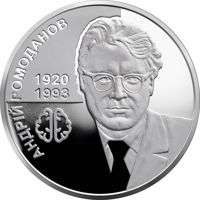 UA 2 Hryvnias 2020 NBU's Banknote Printing and Minting Works.
