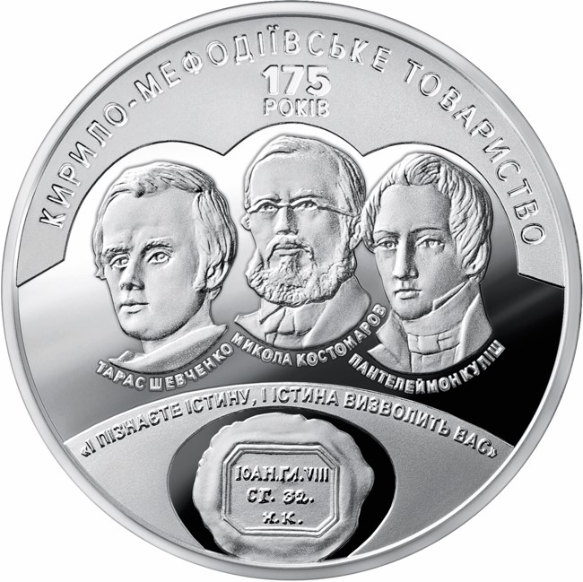 UA 5 Hryvnias 2020 NBU's Banknote Printing and Minting Works.