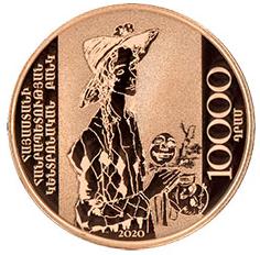AM 10000 Dram 2020