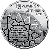 UA 2 Hryvnias 2021 National Bank of Ukraine logo