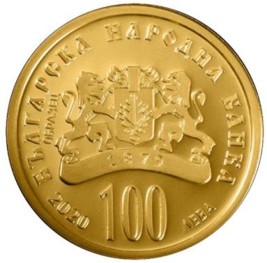 BG 100 Levs 2020
