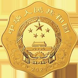 CN 10000 Yuan 2021