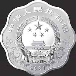 CN 10 Yuan 2021