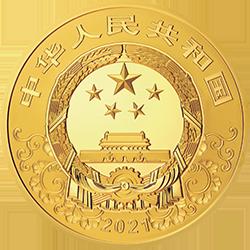 CN 20000 Yuan 2021