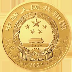 CN 2000 Yuan 2021