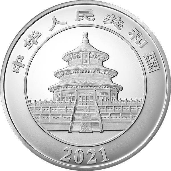 CN 300 Yuan 2021