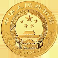 CN 5000 Yuan 2021