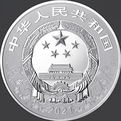CN 50 Yuan 2021