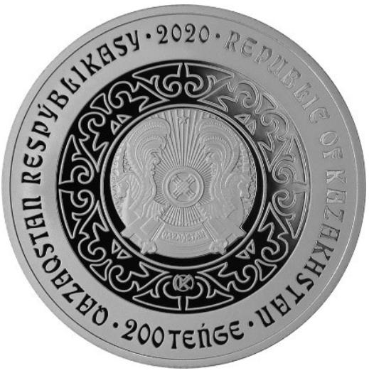 KZ 200 Tenge 2020