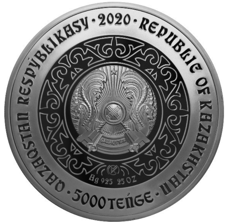 KZ 5000 Tenge 2020