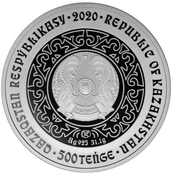 KZ 500 Tenge 2020