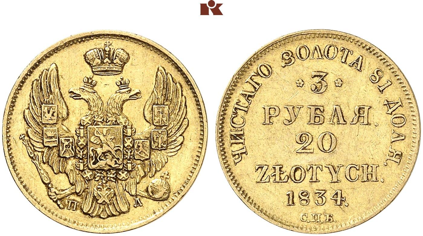 PL 20 Zloty/ 3 Rubles 1834 C.П.Б.