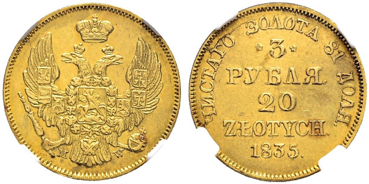 PL 20 Zloty/ 3 Rubles 1835 MW