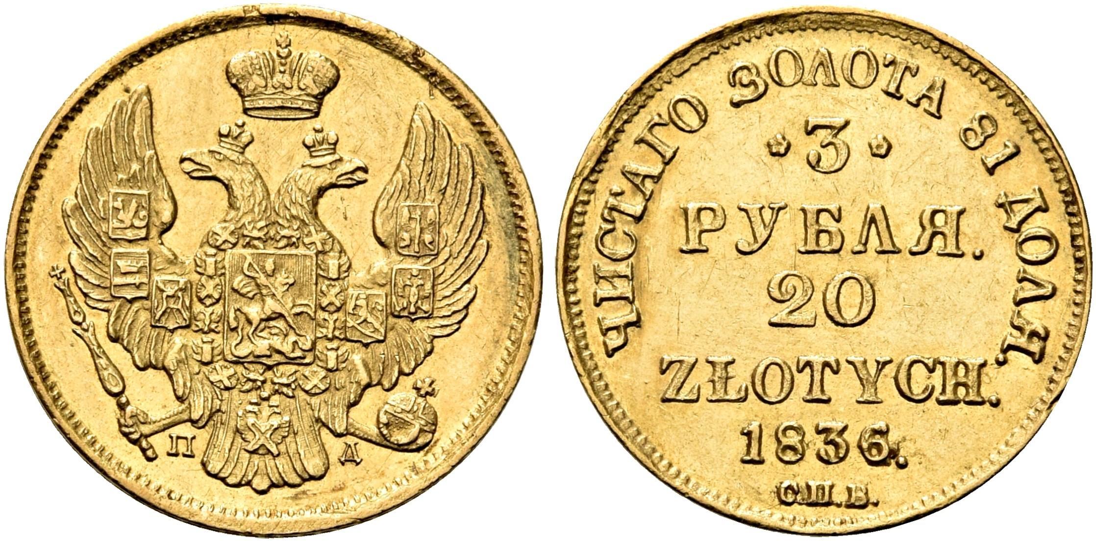 PL 20 Zloty/ 3 Rubles 1836 C.П.Б.