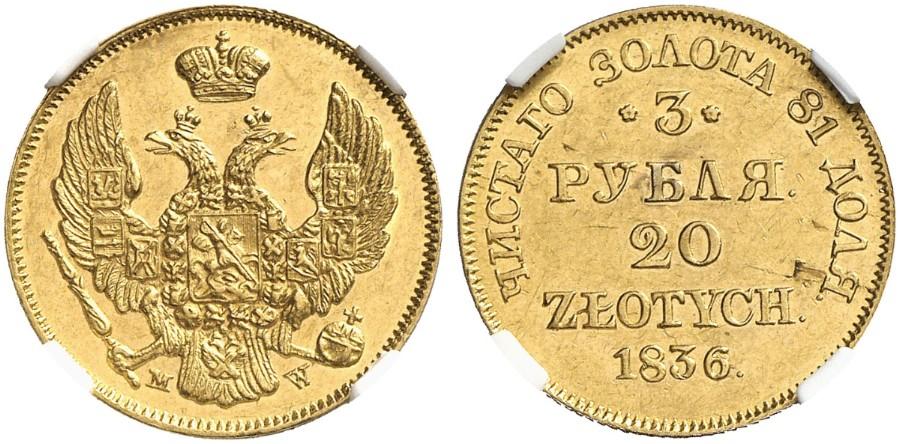 PL 20 Zloty/ 3 Rubles 1836 MW