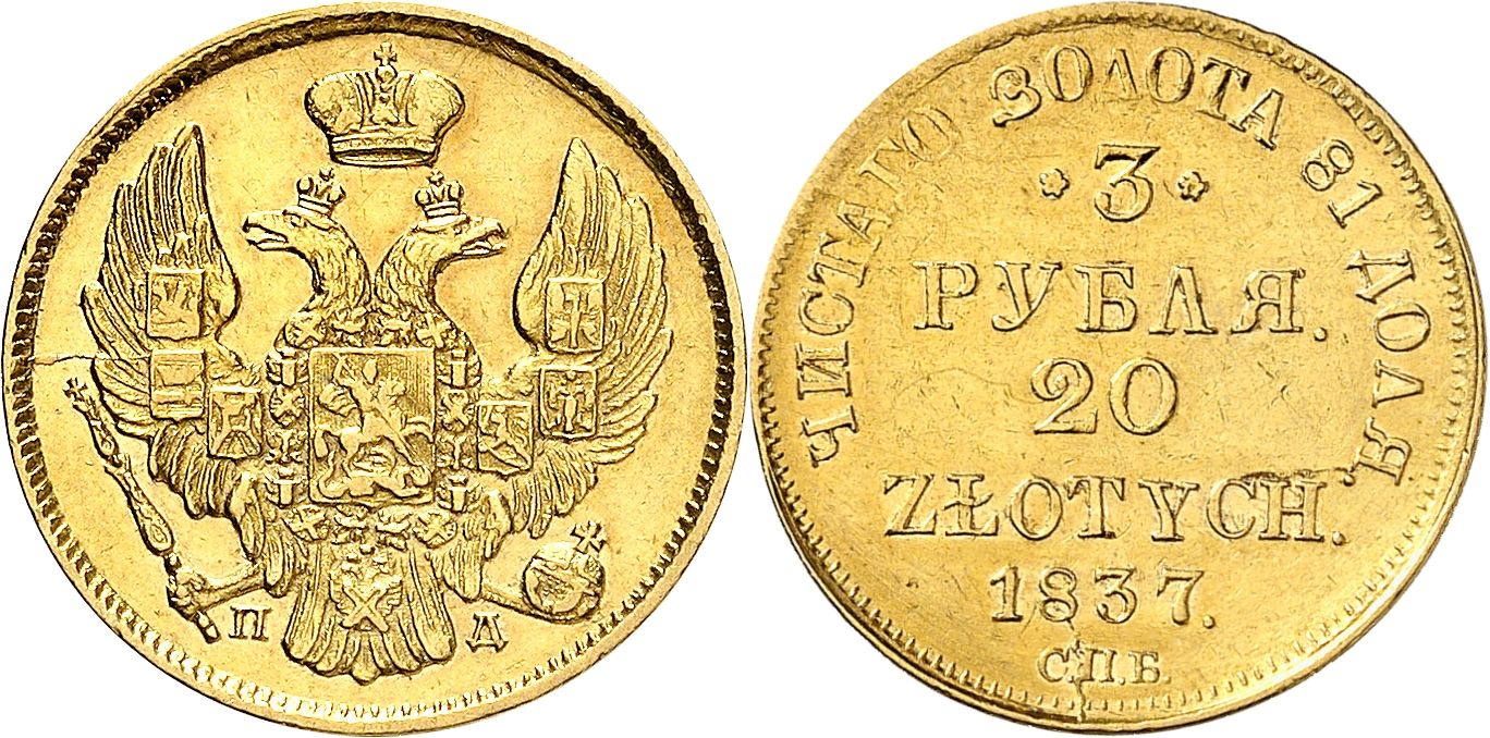 PL 20 Zloty/ 3 Rubles 1837 C.П.Б.