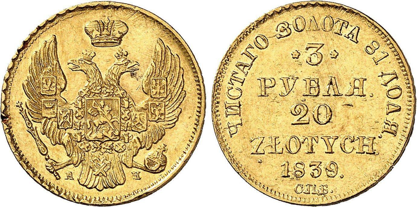 PL 20 Zloty/ 3 Rubles 1839 C.П.Б.