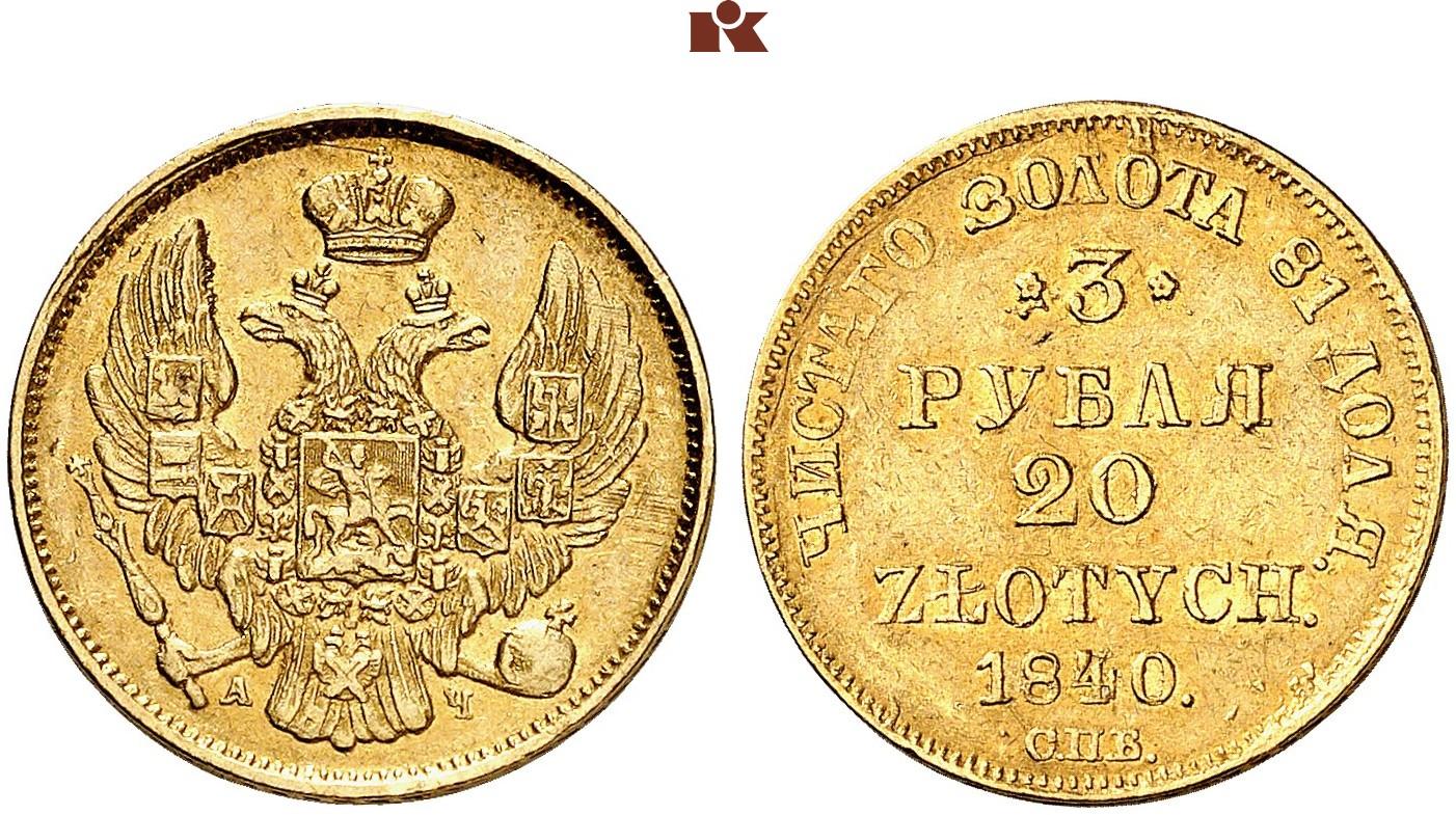 PL 20 Zloty/ 3 Rubles 1840 C.П.Б.