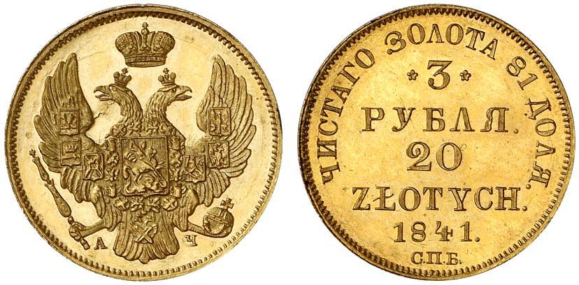 PL 20 Zloty/ 3 Rubles 1841 C.П.Б.