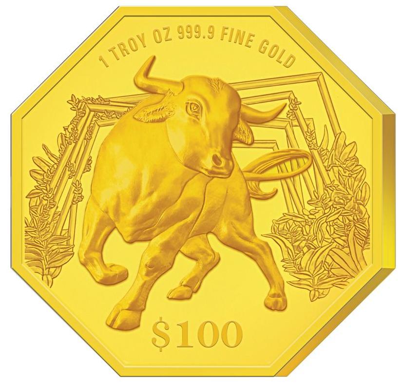 SG 100 Dollars 2021