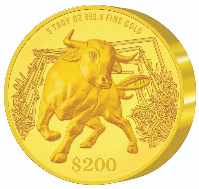 SG 200 Dollars 2021