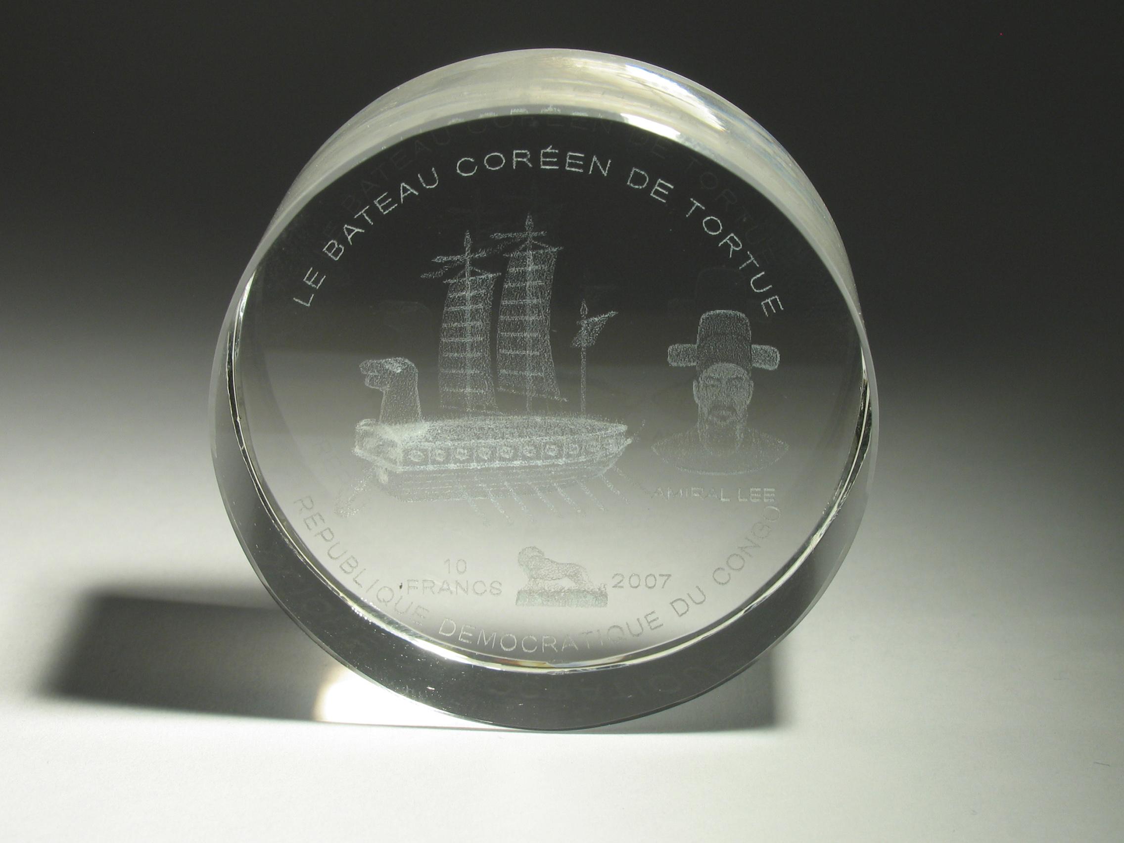 CD 10 Francs 2007