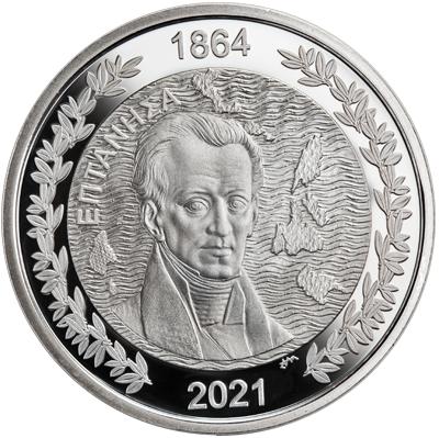 GR 10 Euro 2021 Palmette