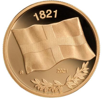 GR 200 Euro 2021 Palmette