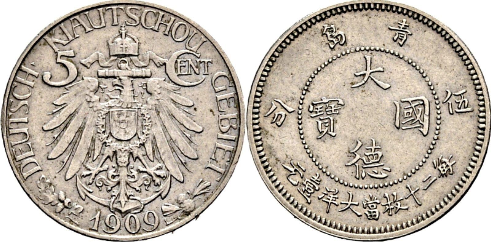 DE 5 Cent 1909 A