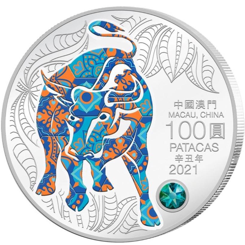 MO 100 Patacas 2021